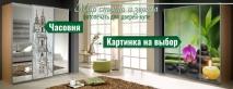 Двери-купе_4