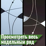 Стекла-Лакобель с рисунком