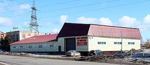 Здание компании